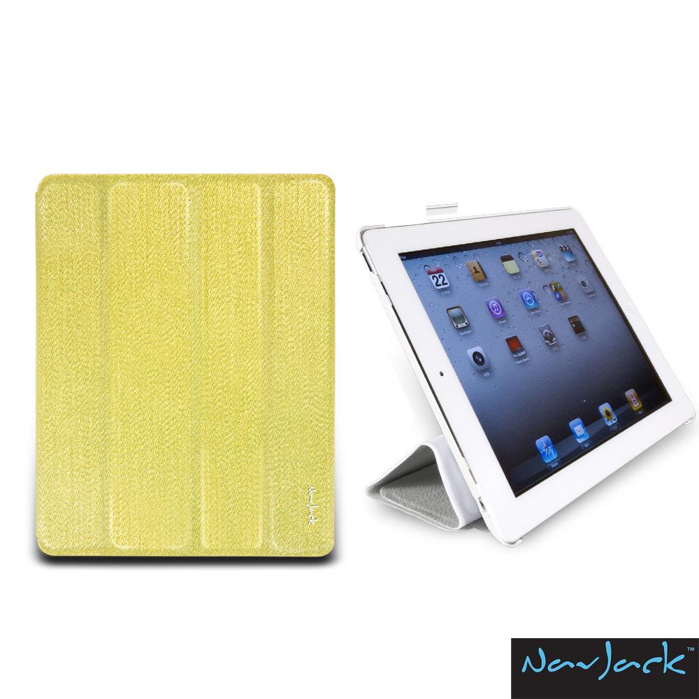NavJack Lurex 系列 New iPad 閃耀金蔥多功能保護套 (兩色)