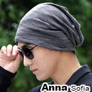 AnnaSofia 層疊條絮 針織薄款帽(灰系)