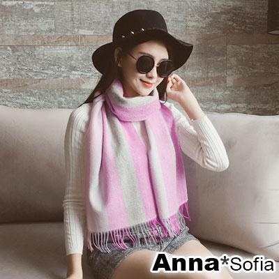 AnnaSofia-經典格紋-羔羊毛圍巾-粉灰直條紋