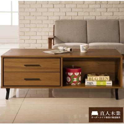 日本直人木業-ANDER柚木120CM大茶几(120x60x46cm)