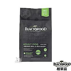 BlackWood 柏萊富 特調低卡保健(雞肉+米)犬糧 30磅(13.6公斤)X 1包