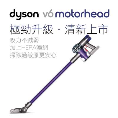 dyson-V6-motorhead-SV07-無