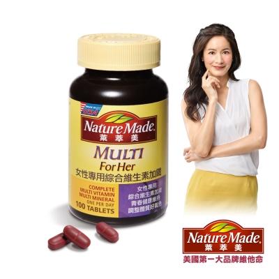 萊萃美-女性專用綜合維生素加鐵錠-100錠