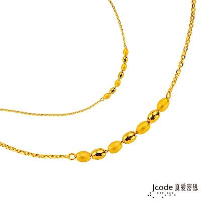 J code真愛密碼金飾 泡泡黃金項鍊+黃金手鍊
