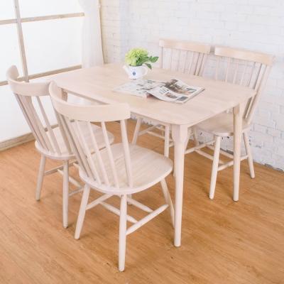 Boden-艾爾實木餐桌椅組(一桌四椅)-120x75x76cm