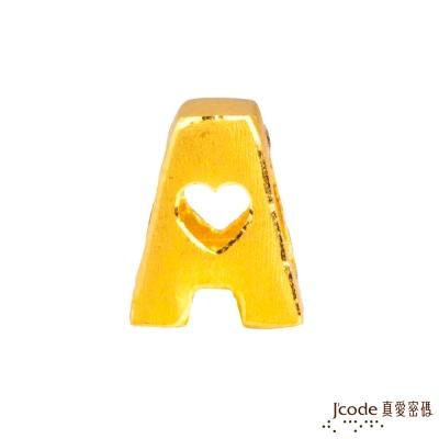 J'code真愛密碼 A英文字母黃金串珠