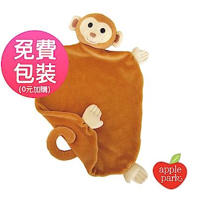 美國 Apple Park 有機棉安撫巾彌月禮盒 - 小猴子