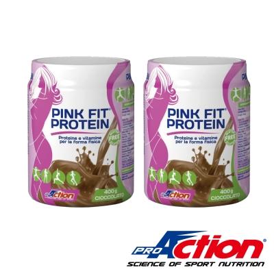 PINK FIT 女性專用乳清蛋白X2