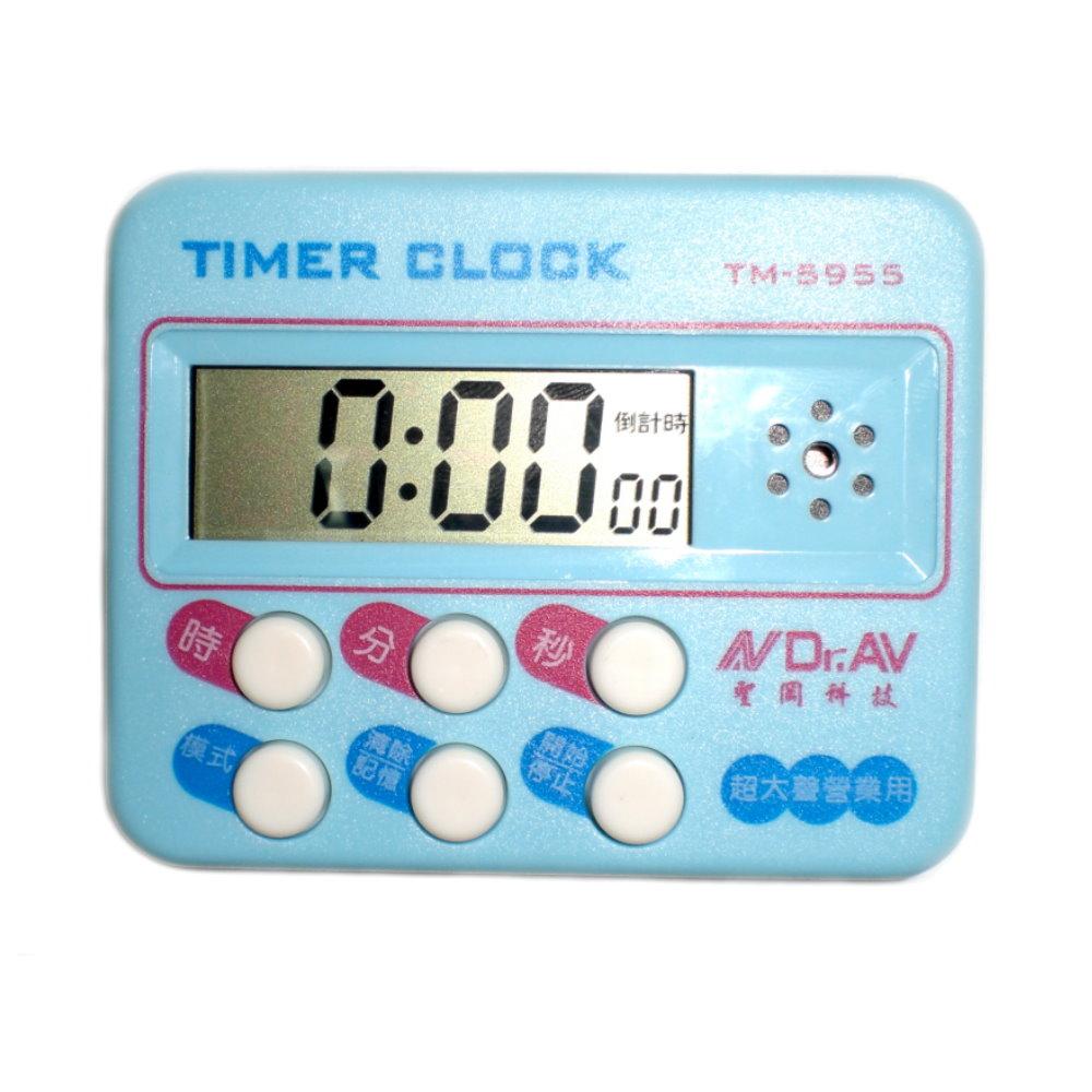 Dr.AV 24小時超大聲正倒數計時器(TM-5955)