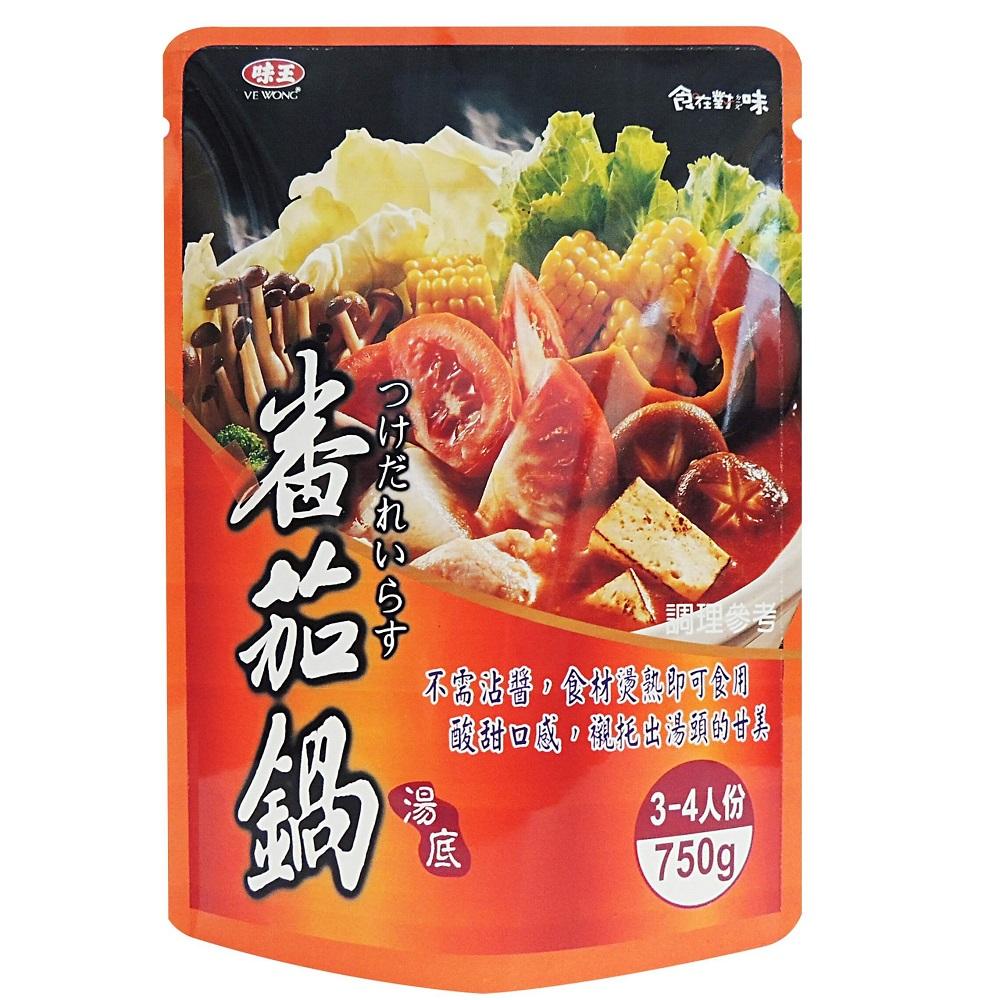 味王 番茄鍋湯底(750g)