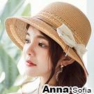 AnnaSofia 柔結鏤空編 寬簷防曬遮陽漁夫帽淑女帽(駝系)