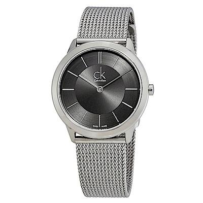 Calvin Klein 優雅名媛米蘭帶石英女錶(K3M22124)-灰色/35mm