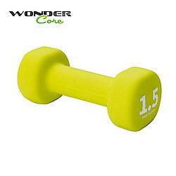 Wonder Core 亮彩有氧啞鈴 (檸檬綠/1.5kg)