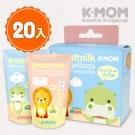MOTHERK站立式母乳袋(K-MOM系列)-20入