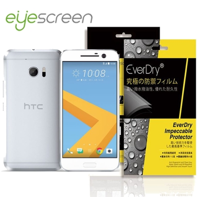 EyeScreen HTC 10 EverDry PET 螢幕保護貼 (非滿版)