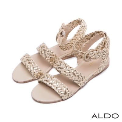 ALDO 彩色交叉麻花編織雙繞帶涼鞋~氣質裸色
