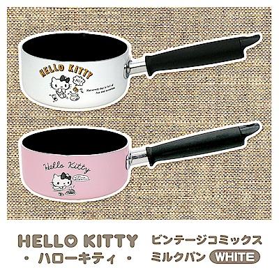Hello Kitty 凱蒂貓 平底鍋 白