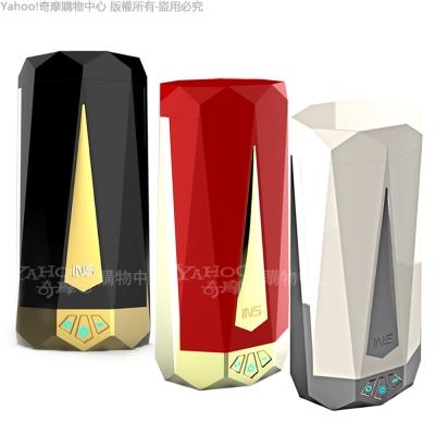 香港Cupid鋼鐵史塔克 蠕動式 20頻 鑽石自慰杯 USB充電(快速到貨)