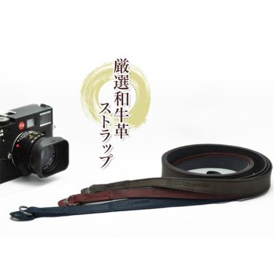 3I CURA-90cm皮革相機背帶-CWS-100(海軍藍)