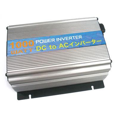 輕量化1000W大功率汽車電源轉換器