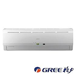 GREE格力 4-6坪變頻冷專分離式GSE-29CO/GSE