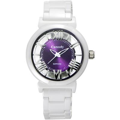 Canody 浮雕時尚 雙鏤空羅馬陶瓷腕錶-白x紫色/ 35 mm
