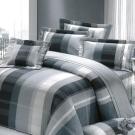 都會戀人 台灣製雙人五件式純棉床罩組(灰)