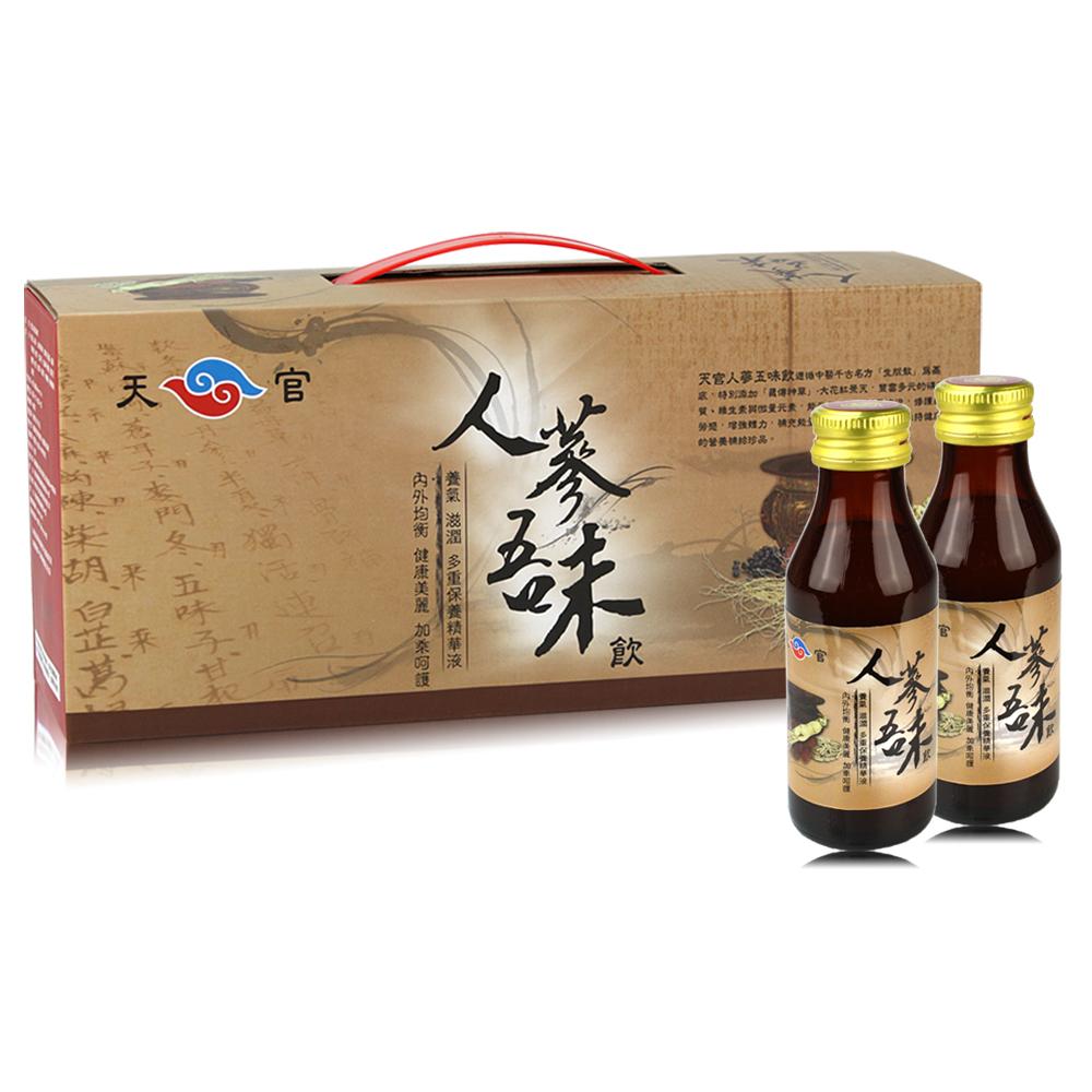 天官 人蔘五味飲(6瓶/盒)x1