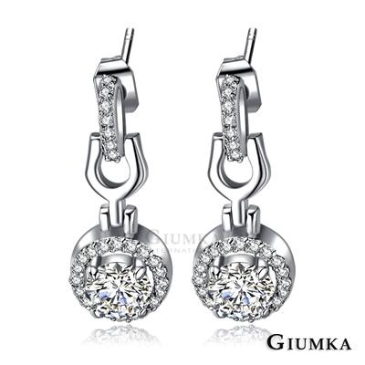 GIUMKA白K飾焦點女神針式耳環精鍍正白K-銀色八心八箭