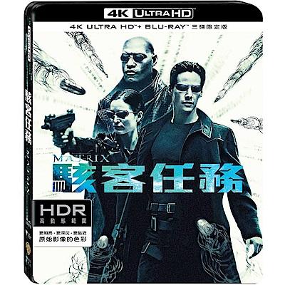 駭客任務 UHD+BD 雙碟限定版 藍光 BD