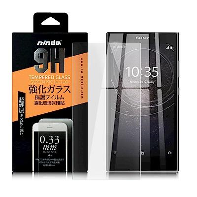 NISDA SONY Xperia L2 鋼化9H 0.33mm玻璃螢幕保護貼-...