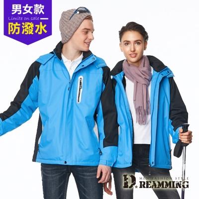 Dreamming 菱格厚裡長毛鋪棉連帽風衣外套-藍色
