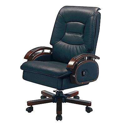 Boden-肯登半牛皮主管辦公椅-66x50x114~119cm