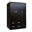 LOHA 日式工業4X6尺三抽衣櫃/衣櫥 三色 多瓦娜-寬120深60高178公分