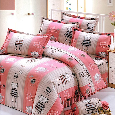 Carolan-喵寶貝 粉 台灣製雙人五件式純棉床罩組