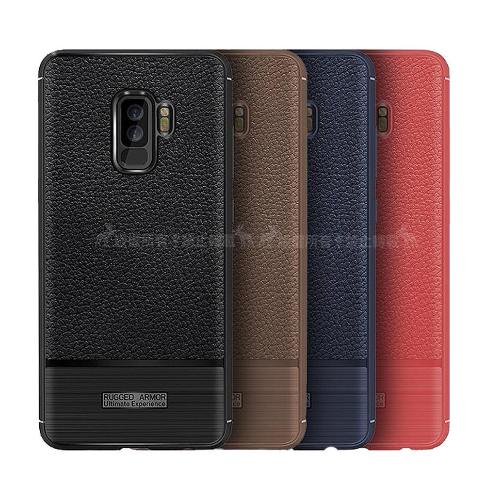 VXTRA Samsung Galaxy S9  手感皮紋風 軟性手機殼