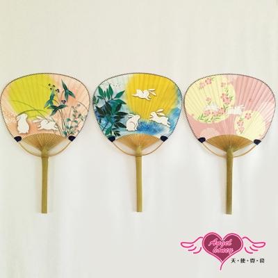 扇子 月下白兔 單面印花和風扇角色扮演道具(共3色) AngelHoney天使霓裳