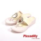 Piccadilly 低調奢華金屬裝飾低跟夾腳鞋-黃(另有紅、棕)