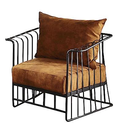 品家居 瑟亞特仿舊布沙發椅單人座-79x67x69cm免組