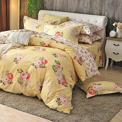 MONTAGUT - 南法的陽光-200織紗精梳棉-鋪棉床罩組(特大)
