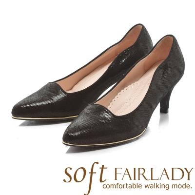 Fair Lady Soft 芯太軟 玩美演繹曲線尖頭中跟鞋 黑