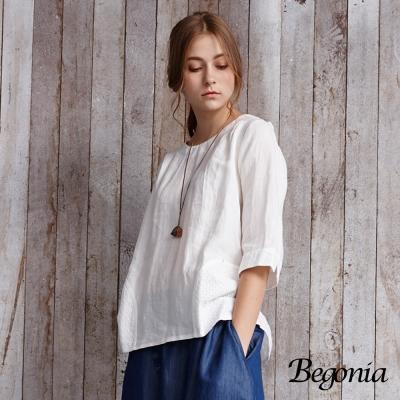 Begonia 細織洞洞反褶七分袖上衣(共兩色)