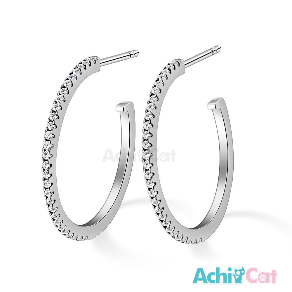 AchiCat 925純銀耳環 奢華世界 (銀色)