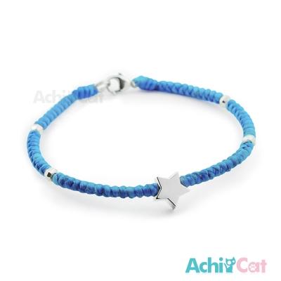 AchiCat 蠶絲蠟繩手鍊 925純銀 心願成真 星星(藍色)