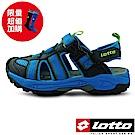 LOTTO 義大利- 大童護趾運動涼鞋 (黑/藍)