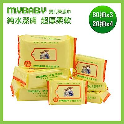 愛的世界 超厚嬰兒柔濕巾/濕紙巾組合包(80抽*3+20抽*4)