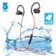 【ifive】防汗水IPX4運動藍牙4.1耳機
