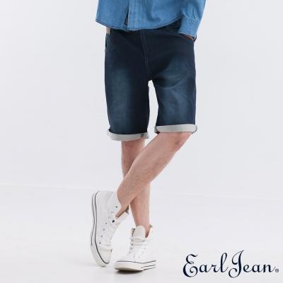 Earl Jean-寧特褲系列-CoolMax 涼感 寧特短褲-深藍