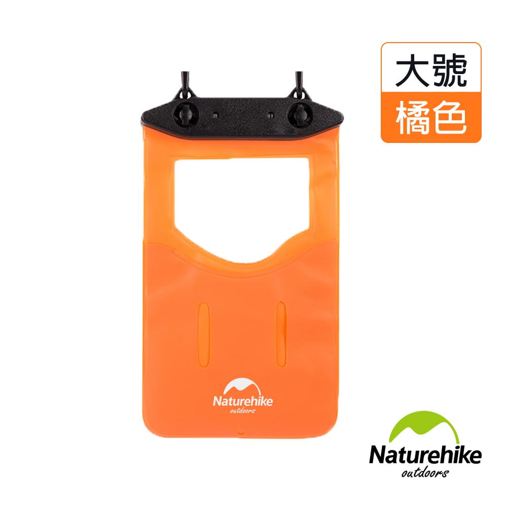 NH 便攜式可觸控手機防水袋 保護套 大 橘色