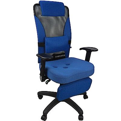 LOGIS邏爵家具--新風坐臥兩用三孔工學座墊辦公椅/電腦椅(四色)